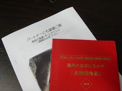 blog2994.jpg