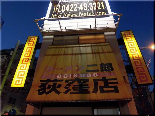 obikubo1