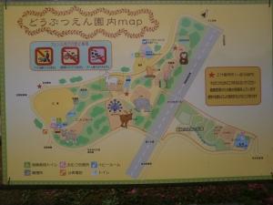 岡崎東公園動物園マップ