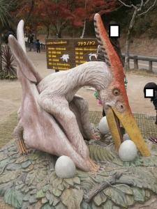 岡崎東公園動物園プテラノ