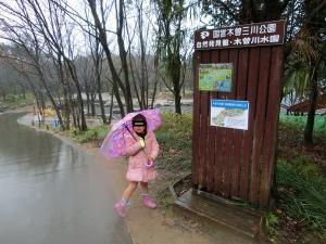 木曽川水園1