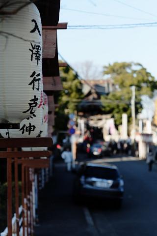 PO33Mと八王子神社