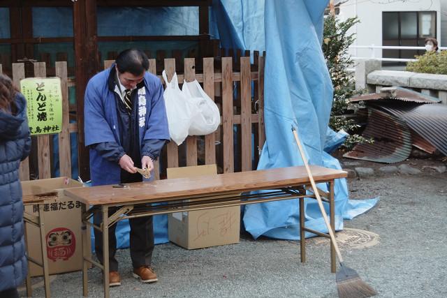 PO33Mと厳島神社