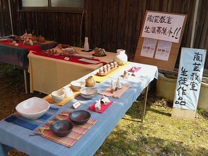 2016「春のやきもの祭」6