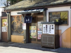 071_sobadokoro02.jpg