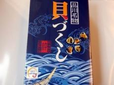087_kaidukushi01.jpg