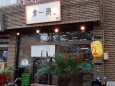 114_souichirou002.jpg