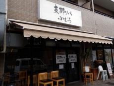 307_komuro002.jpg