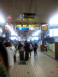 20150606札幌到着(その2)