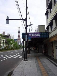 20150606朝の札幌(その1)