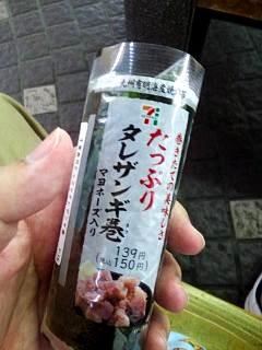 20150606朝の札幌(その12)