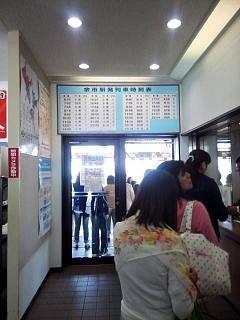 20150606小樽駅(その2)