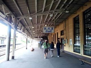 20150606小樽駅(その3)