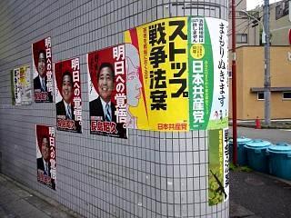 20150613ラーメン二郎三田本店(その10)