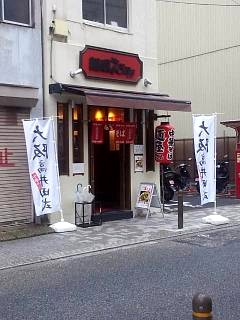 20150626麺屋7.5Hz(その4)