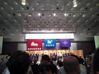 20150704東京玉翠会(その2)