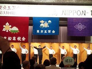 20150704東京玉翠会(その22)