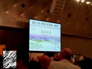 20150704東京玉翠会(その23)