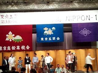 20150704東京玉翠会(その24)