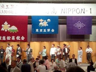 20150704東京玉翠会(その26)