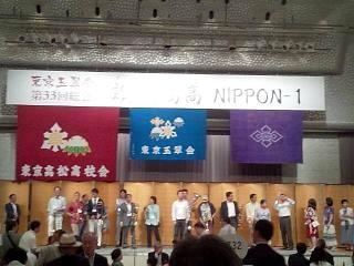 20150704東京玉翠会(その27)