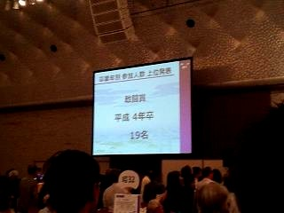 20150704東京玉翠会(その29)
