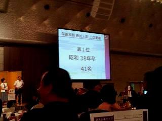 20150704東京玉翠会(その30)