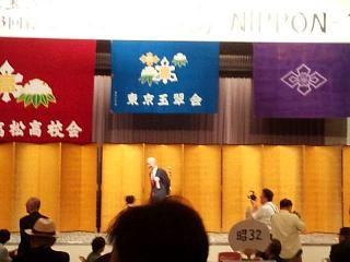 20150704東京玉翠会(その36)