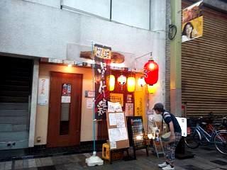 20150712秀一(その4)