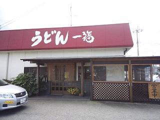 20150713一福(その6)