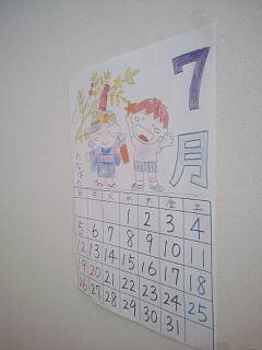 20150713丸亀の道(その1)
