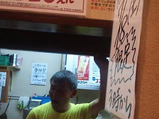 20150714たけちゃん(その3)