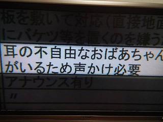 20150726明日へ(その2)