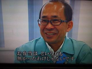 20150726明日へ(その5)