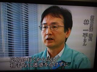 20150726明日へ(その6)