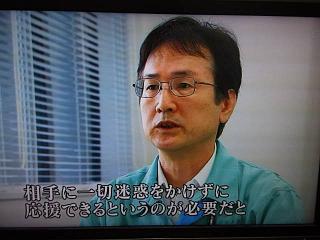 20150726明日へ(その7)