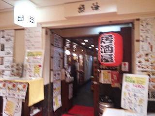 20150728摂津屋(その4)