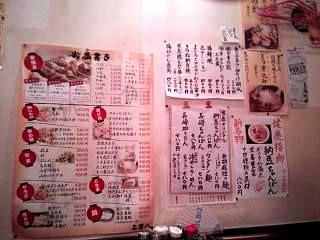 20150804三四八(その1)