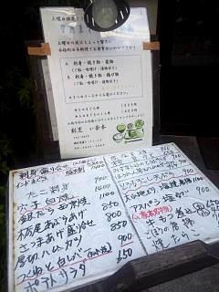 20150807伊な本(その2)