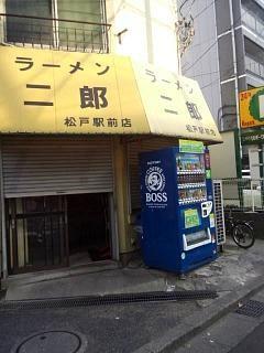 20150808ラーメン二郎松戸店(その1)