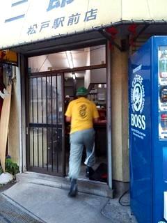 20150808ラーメン二郎松戸店(その6)