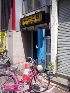 20150809ラーメン二郎蒲田店(その5)