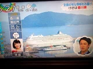 20150813ZIP香川(その1)