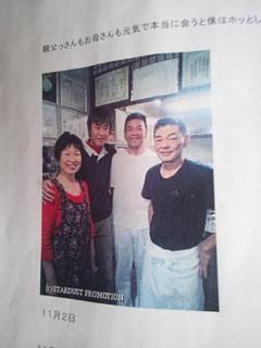 20150821松下製麺所(その8)