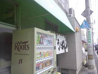 20150822上田うどん(その7)