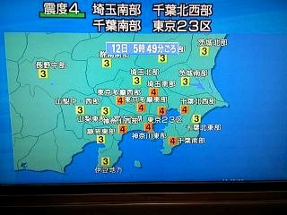20150912地震(その2)