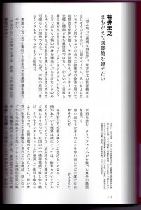 桜前線開花宣言(P158)