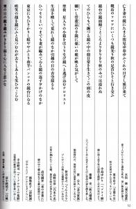 NHK短歌16-02号【P52】