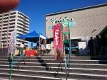 横須賀ポートマーッケット