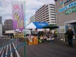 横浜ポートマーッケット